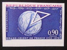 Timbres de france Neuf - non dentelé - luxe - Y&T n° 1756