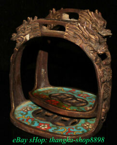 """6"""" Rare Old Chinese Copper Cloisonne Palace Double Dragon Stirrup Saddle"""