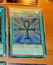 YUGIOH JAPANESE SUPER RARE HOLO CARD CARTE DL2-082 Monster Reborn OCG JAPAN **