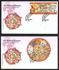 2017 MALAYSIA FDC - FESTIVAL FOOD SERIES CHINESE