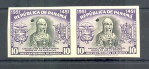 PANAMA 1951 -ISABEL- PAIR -IMPERF PROOFS WITH PUNCHHOLE (*) VF