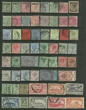 A Selection of used Gibraltar Stamps, mixed condition.