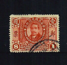 CHINA Scott # 187, USED with VF CENTERING and NO FAULTS!! SCV $75.00