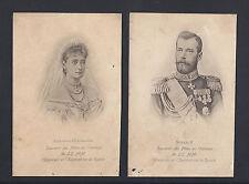 Souvenir Postcards Tsar Nicholas II Empress Alexandra Romanov of Russia France