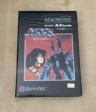 Super rare Japan Import Original boxed complete CIB Sharp X1 game Macross tested