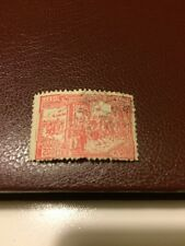 Brasil stamp 1923 USED Anniversary of the Liberation of Bahia