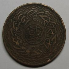 India, Hyderabad state 1/2 anna AH 1332//3 Y#47 Big bronze coin!
