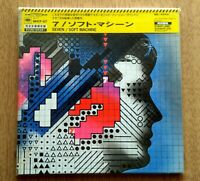 SOFT MACHINE SEVEN CD mini lp MHCP-427 2004 JAPAN OBI MINT UNPLAYED