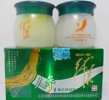 12 set Qian Mei Whitening Cream Herbal Ginseng Extract Natural Pearls DAY& NIGH