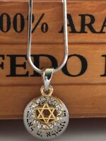 SHEMA ISRAEL NECKLACE  STAR OF DAVID Hebrew Jewish Symbol Judaica Kabbalah Gift