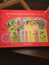 Tonymoly 19-Piece Ultimate Mask Collection Gel Sheet Eye Patch Full Size New