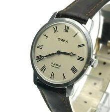 Classic CHAIKA USSR Watch Analog Men's Collectible SERVICED Rare Soviet Russia