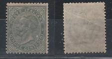 FRANCOBOLLI 1863/65 REGNO C.5 MLH Z/5373