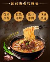 统一满汉大餐中国台湾泡面整箱 6袋 Tongyi Manhan Meal Taiwanese Instant Noodles 6 Bags