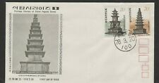 KOREA 1978 FIRST DAY COVER STONE PAGODA SERIES