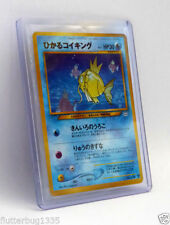 Water Neo Revelation Pokémon Individual Cards