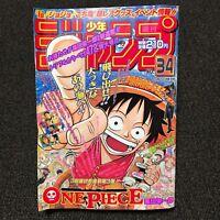 ONE PIECE First Episode Weekly Magazine Shonen Jump 1997 Vol.34 Rare Vintage