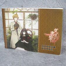 DANTALIAN NO SHOKA Character Art Book Original Drawing *