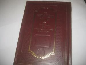 Hebrew ספר עובר אורח : שמע אליהו Over Orach by the ADERET Eliyahu David Teomim