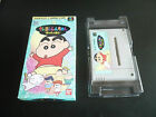 CRAYON CHIN CHAN SUPER FAMICOM japan game