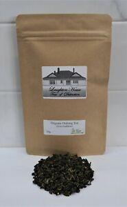 Laughton House - Organic  Oolong Tea - Iron Goddess - 50g
