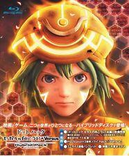 USED PS3 Hack Sekai No Mukou Ni + Versus Hybrid Pack Bandai namco F/S Japan