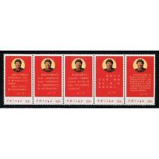 China Stamp W10 Latest Instruction from Chairman Mao MNH