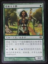 Noble Hiérarche Conflux CHINOIS - CHINESE Noble Hierarch - Mtg Magic -
