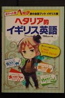 "JAPAN Pocket Version Hetalia: Axis Powers Tabi no Kaiwa Book ""UK"""