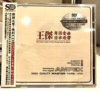 王傑Dave Wang Cantonese粤语金曲Japan Made High Quality Master CD US SELLER