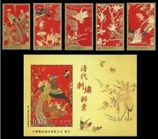 China Taiwan 2013 Qing Dynasty Embroidery Peacock stamps+sheetlet