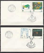 Venezuela, Scott cat. 1313-1316. Scouting Year issue on 2 First Day Covers.