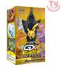 Genuine POKEMON GX TAG TEAM Cards Tag Stars All Toy 15Packs Booster Box _rgeu