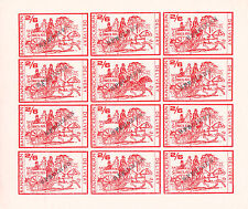 1971 STRIKE MAIL BANNOCKBURN 2/6 RED IMP SPECIM COMMEMORATIVES FULL SHEET OF 12