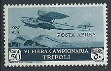 1932 LIBIA POSTA AEREA SESTA FIERA DI TRIPOLI 50 CENT MH * - G055
