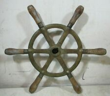 "Vintage/Antique Small 15"" Brass Ship's Boat Maritime Nautical Wheel"
