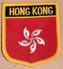 HONG KONG China Shield Country Flag Embroidered PATCH Badge P1