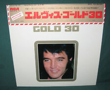 Elvis Presley Gold 30 2 LP Set Japan RCA-6177 MINT W/ OBI 1973