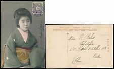 Asia Posted Collectable Ethnic Postcards