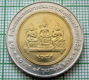 THAILAND RAMA IX 2000 10 BAHT, NATIONAL ECONOMIC & SOCIAL DEVELOPMENT BI-MET UNC