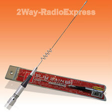 DIAMOND AZ-503 VHF-UHF Dual Band Mobile Antenna, D-STAR FT-8900R FT-7900R