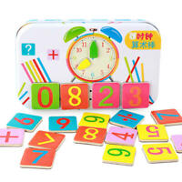 Wooden Math Puzzle Educational Kids Toy Learning Toys Baby Early Preschoo CEG