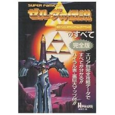 The Legend of Zelda: A Link to the Past no subete perfect guide book / SNES