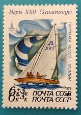 Russia ( USSR ) -1978 ERROR - Double print MNHOG SC#4821 sailing boats R#003195