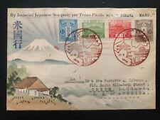 1936 SeaPost Trans Pacific Hikawa-Maru Japan Karl Lewis Cover To Crete IL USA
