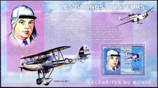 Congo 2006 MNH MS, Aviation, Antoine Marie Roger, French Writer, Poet, Aviator
