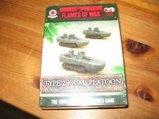 Flames of War JapaneseType 2 Ka-Mi Platoon