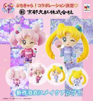 NEW Petit Chara! Sailor Moon Kyoto Marubeni ver. Usagi Chibi usa mini figure F/S