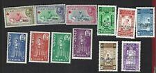 Ethiopia sc#B33-44 (1959-63) Complete  MNH