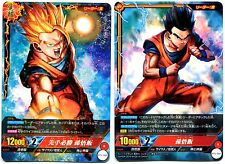DBZ Carte DRAGON BALL JAPANESE Card Next-Generation N° BT1-002 HOLO